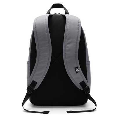929fbe9b4794d Plecak Nike Elemental BA5381 020 szary
